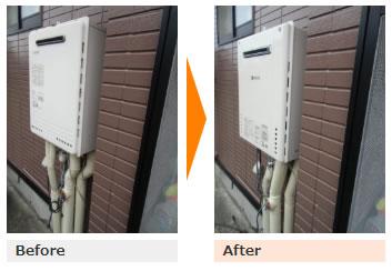 新潟市西区で給湯器故障修理