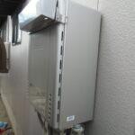 ガス給湯器交換 新潟県長岡市 ノーリツ省エネガス給湯器