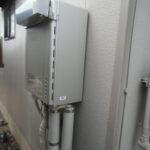 ガス給湯器交換工事 新潟市東区 激安給湯器 修理交換ガスライフ新潟